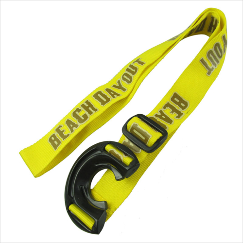 Yellow adjustable imprinted water bottle carrier strap